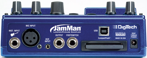Jammanrear medium