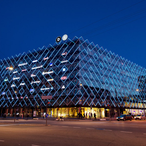 Dynamic Media Façade renews Confederation of Danish Industry in the Heart of Copenhagen