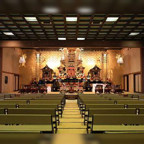 The School of Nichiren's Daijozan Houonji Temple Elevates Acoustic Clarity with HARMAN Professional Solutions