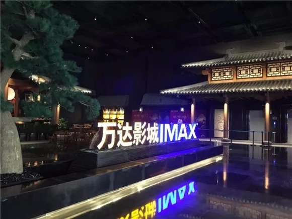 Oriental Movie Metropolis Delivers Stunning Cinema Audio with HARMAN Professional Solutions