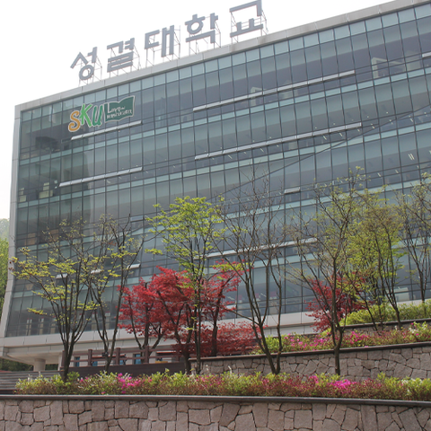 Sungkyul University Creates An Innovative Extended-Reality Center with HARMAN Professional Solutions
