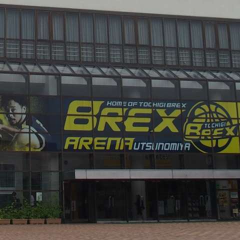 Brex Arena Utsunomiya Scores a Slam Dunk with JBL Professional Networked Audio System