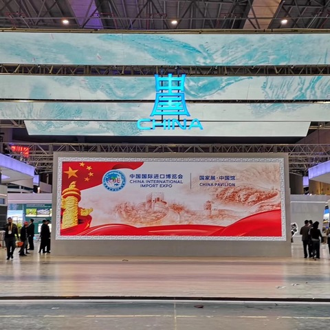 Shanghai's National Exhibition and Convention Center Upgrades to HARMAN Professional Solutions Audio Systems