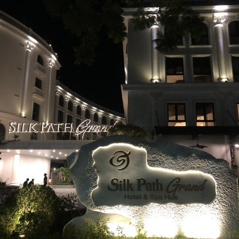Silk Path Grand Hue Hotel & Spa Equips Luxurious Facilities with Cutting-Edge HARMAN Professional Audio Solution