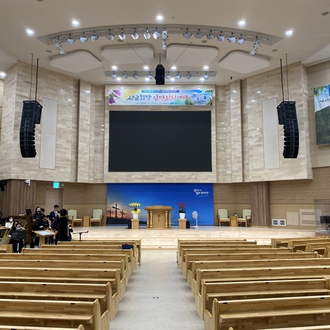 Yeomkwang Church Enhances the Worship Experience With a Complete HARMAN Professional Solutions Audio System