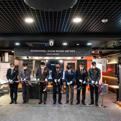 TechDataPS Showroom Lets Consumers Experience the Latest Cutting-Edge HARMAN Professional Audio Solutions
