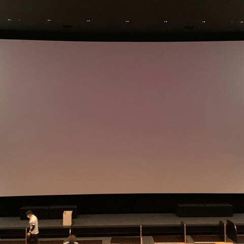 AEON Entertainment Delivers Unprecedented Cinema Experiences With JBL Professional Loudspeakers