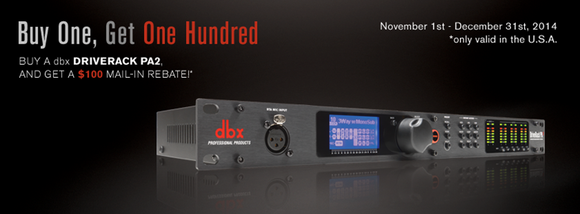Dbx pa2 promo page header email