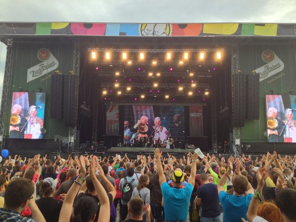 JBL and Crown Take The Pohoda Music Festival to New Heights