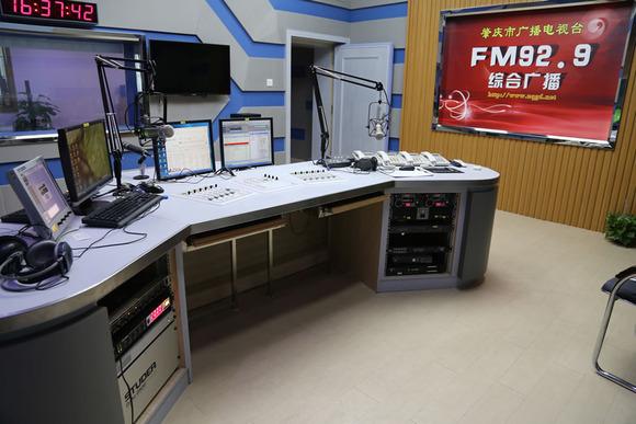 Zhaoqing Radio in China Adopts HARMAN Studer OnAir 2500 Modulo Digital Mixing Consoles