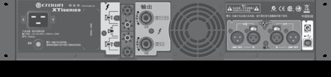 Xti6002a back panel medium