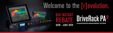 dbx DriveRack PA2 $50 Instant Rebate Promotion - May/June 2017 (US Only)