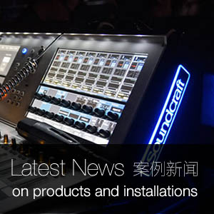 Latest News_CN
