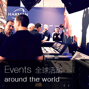 Events_CN