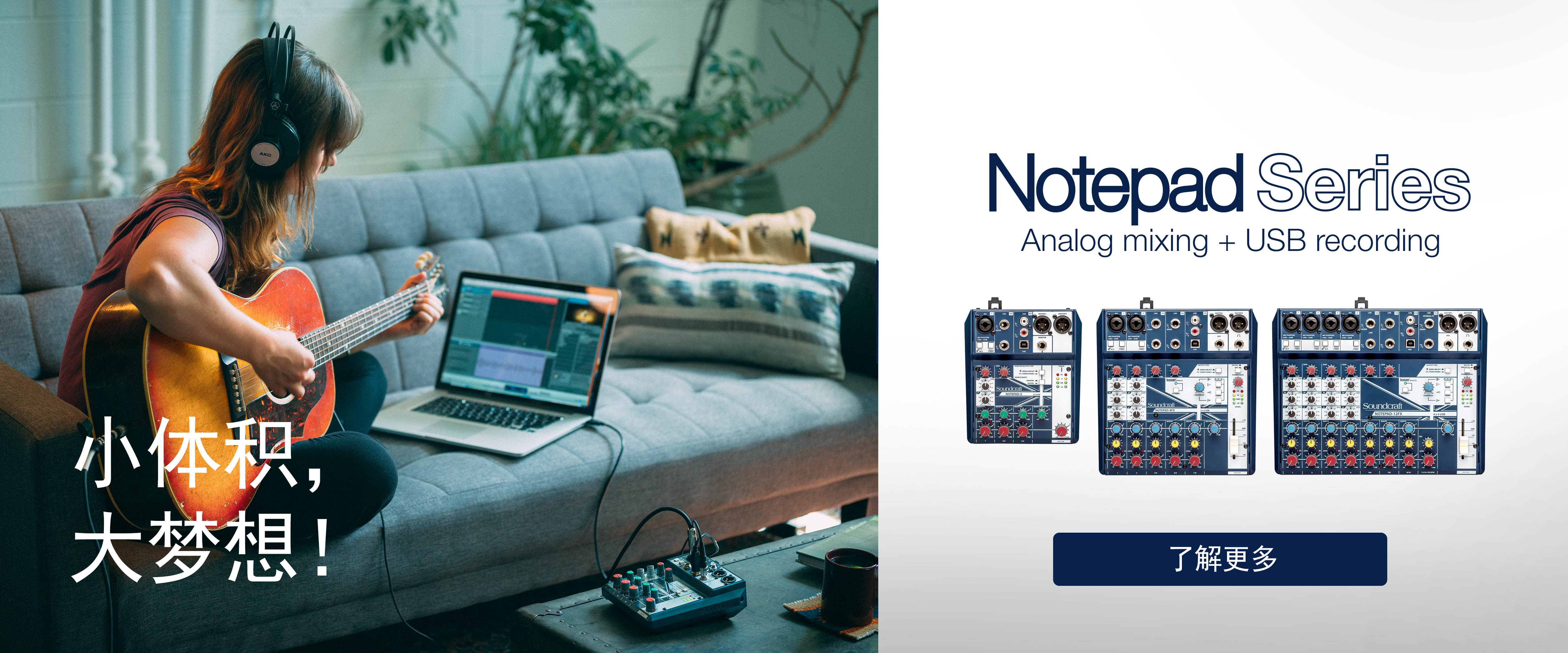 Notepad Series Now Shipping