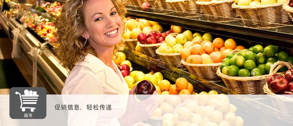 Grocery store 03 original