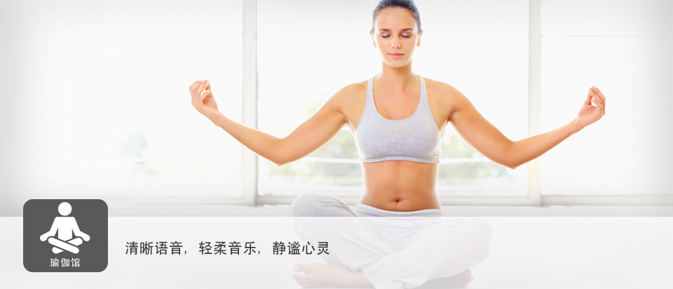 Yoga 03 original